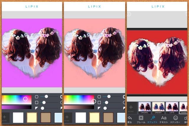 フレームの色変更ができるアプリ