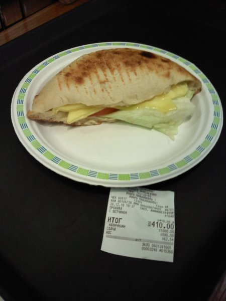 The most expensive cheese sandwich ever at Domodedovo Airport