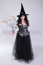 1523 Ведьма