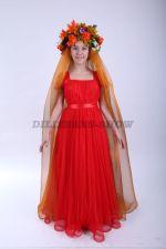 4182. Осень в красном платье