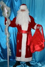 2697 Дед Мороз