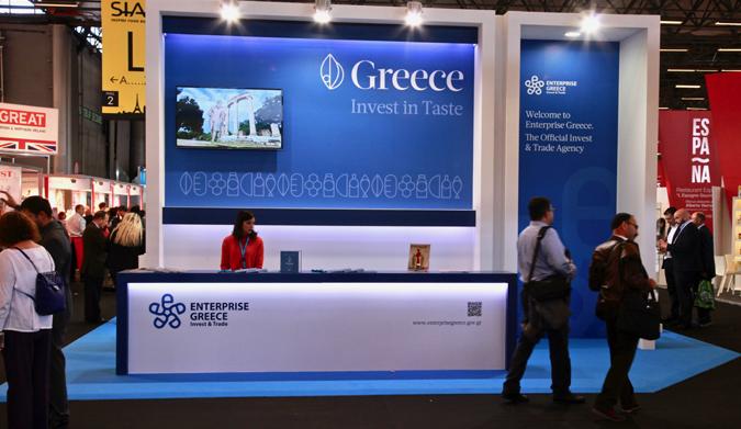 H Enterprise Greece στην διεθνή έκθεση SIAL Paris 2016