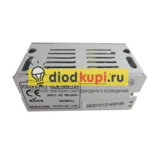 LuxLight-15Vt-IP20_11