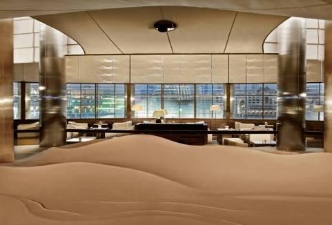Armani-Lounge
