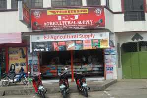Ej Agricultural Supply