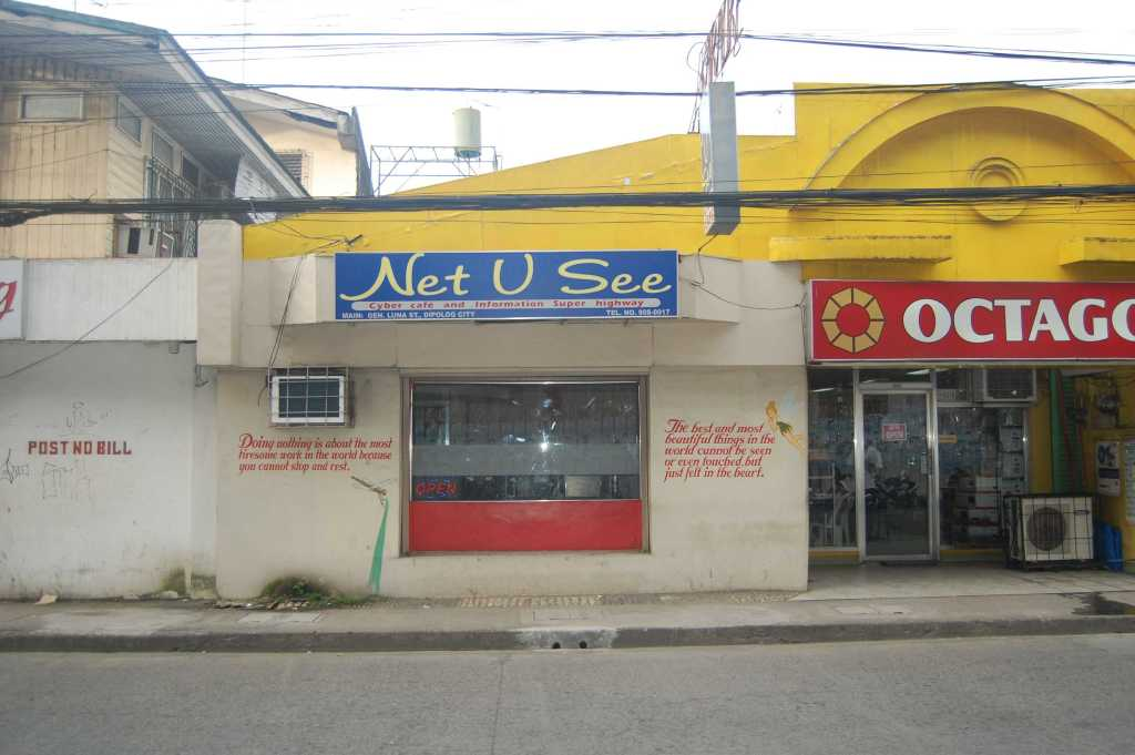 Net U See Internet Cafe