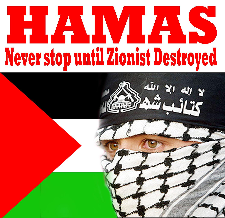 Israel Flag Wallpaper Hd Hubungan Internasional Diskusi Politik