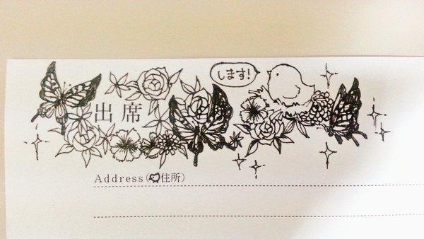 結婚式 招待状 返信 イラスト 書き方 かわいい ディズニー