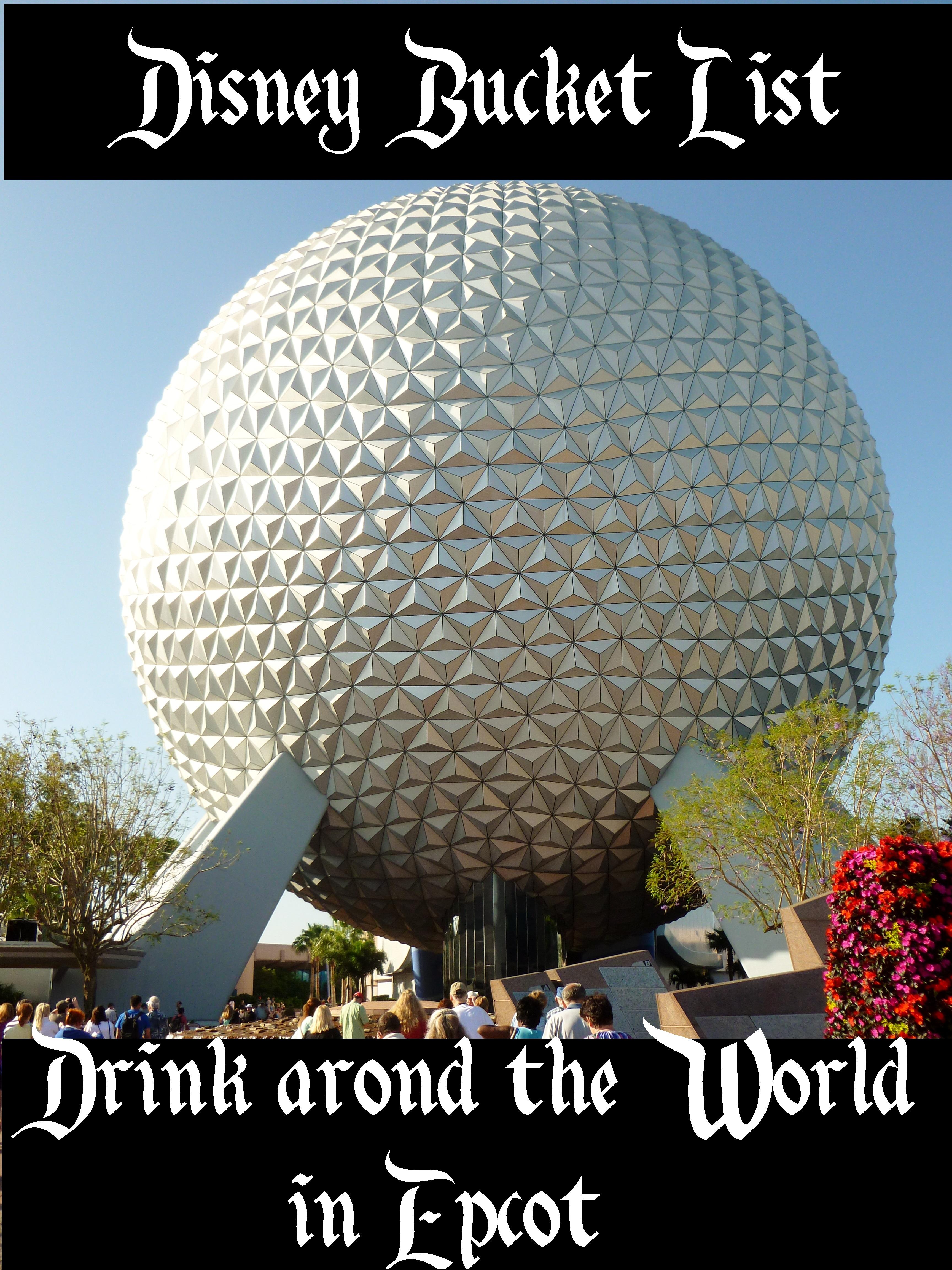 Fullsize Of Drink Around The World Epcot