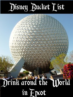 Double Your Day Drink Around World Epcot Guide Drink Around World Epcot Map Bucket List Drink Around World Bucket Drink Around World Epcot Disney