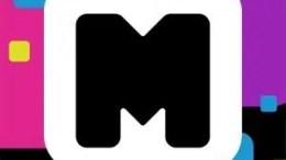 disney mix messaging app