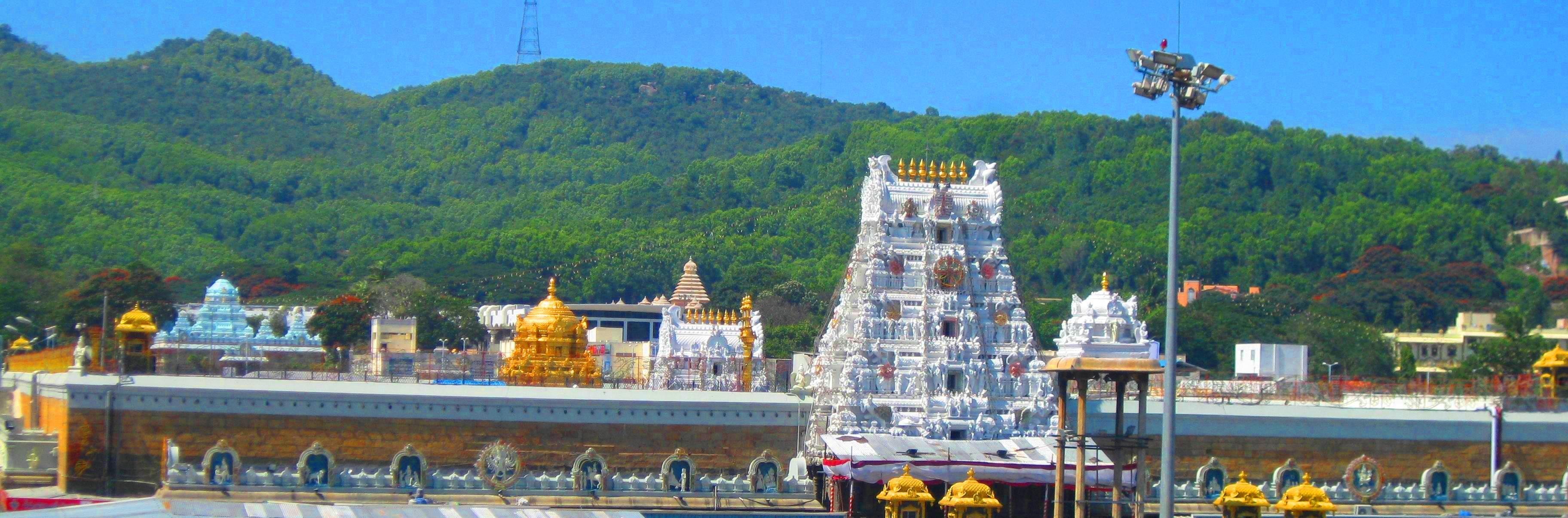 Aditya Name Wallpaper 3d Scriptures Glories Of Lord Sri Venkateshwara Lord