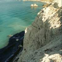Beauty and Healing: Cyprus