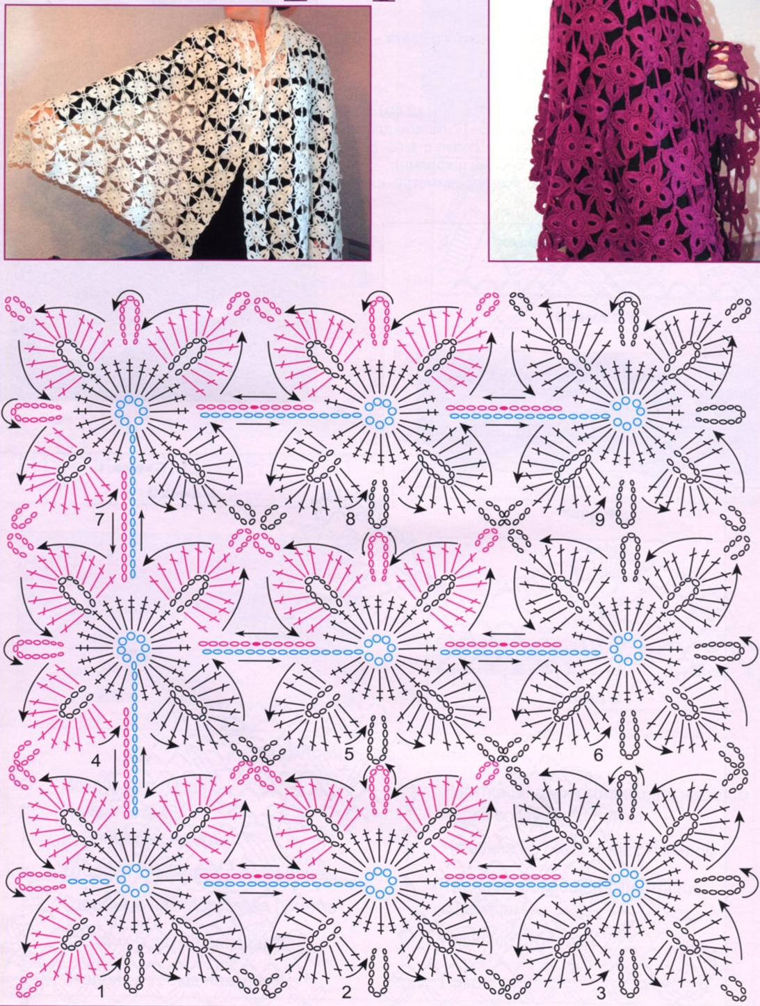 how to make a no sew shawl