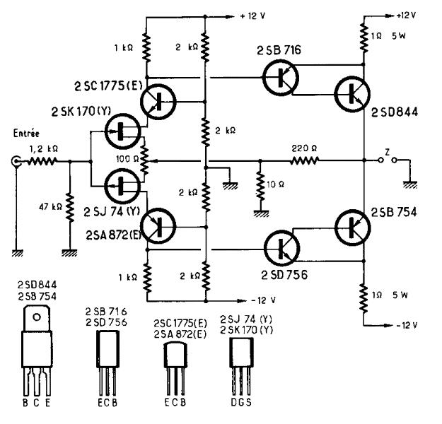 class a amplifier 8w