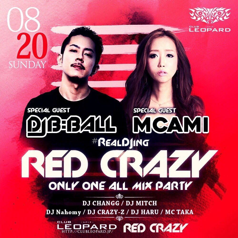RED CRAZY at LEOPARD (HIROSHIMA)