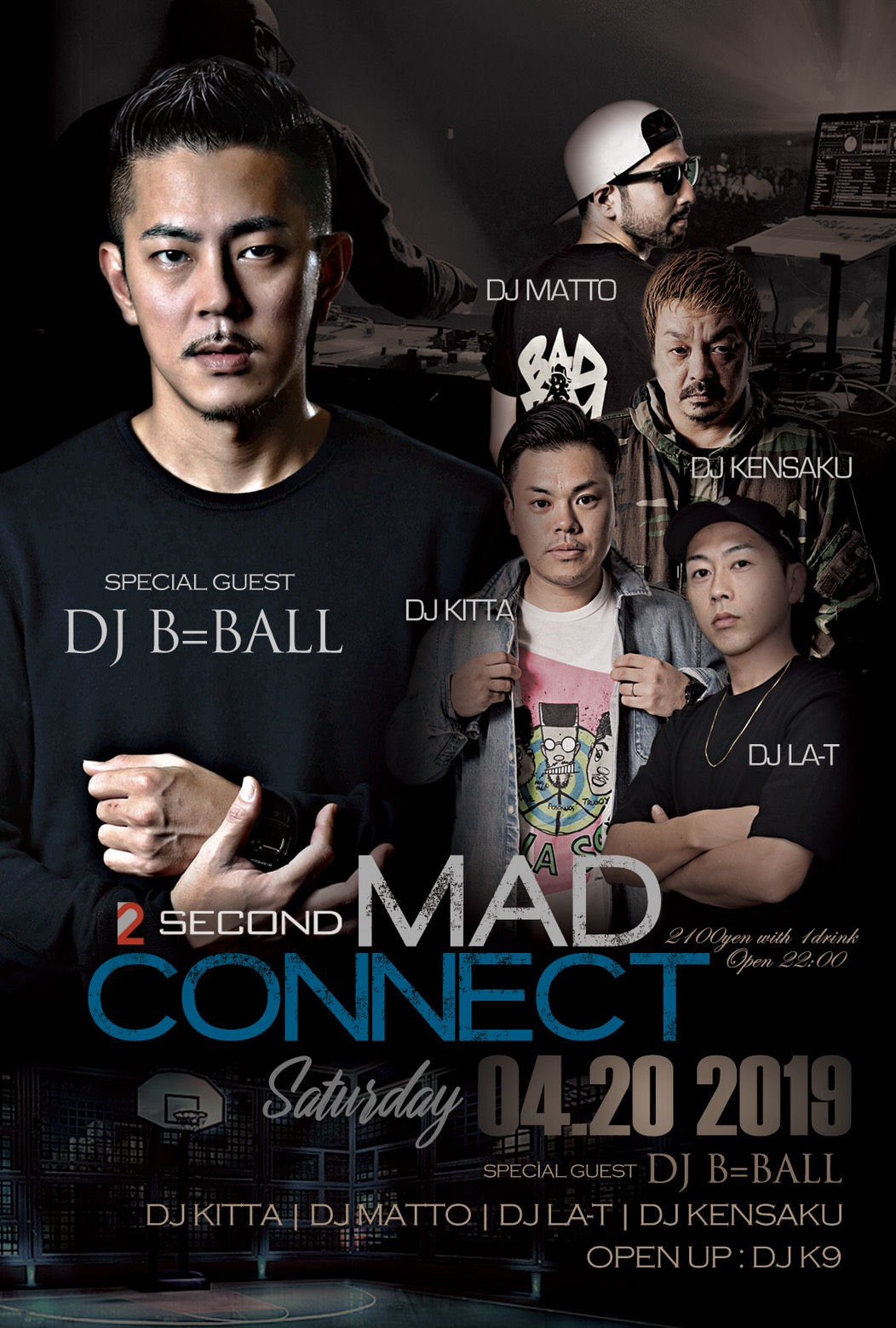 MAD CONNECT at SECOND