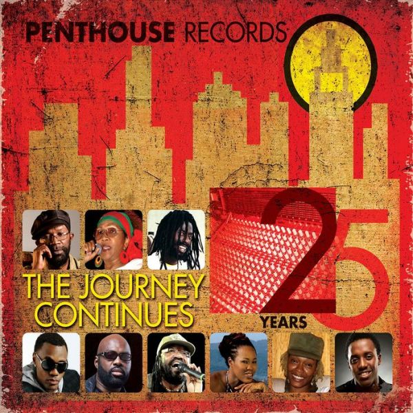 25 years penthouse free giveawy