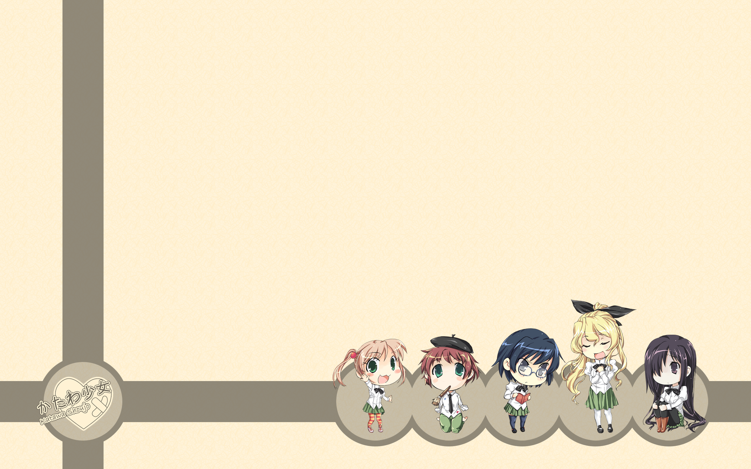 Cute Wallpapers Images Download Katawa Shoujo Download