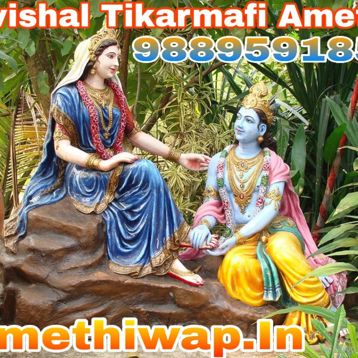 Divani Me Diwani Song Download Download Mai To Teri Diwani Ho Gayi Re Djvishal Tikarmafi Amethi