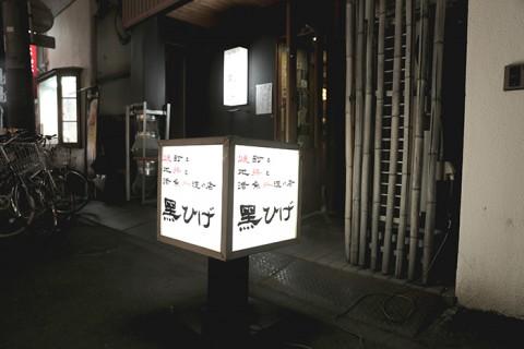 vol2_img_04
