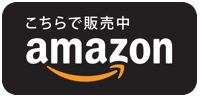 amazon-logo_JP_black