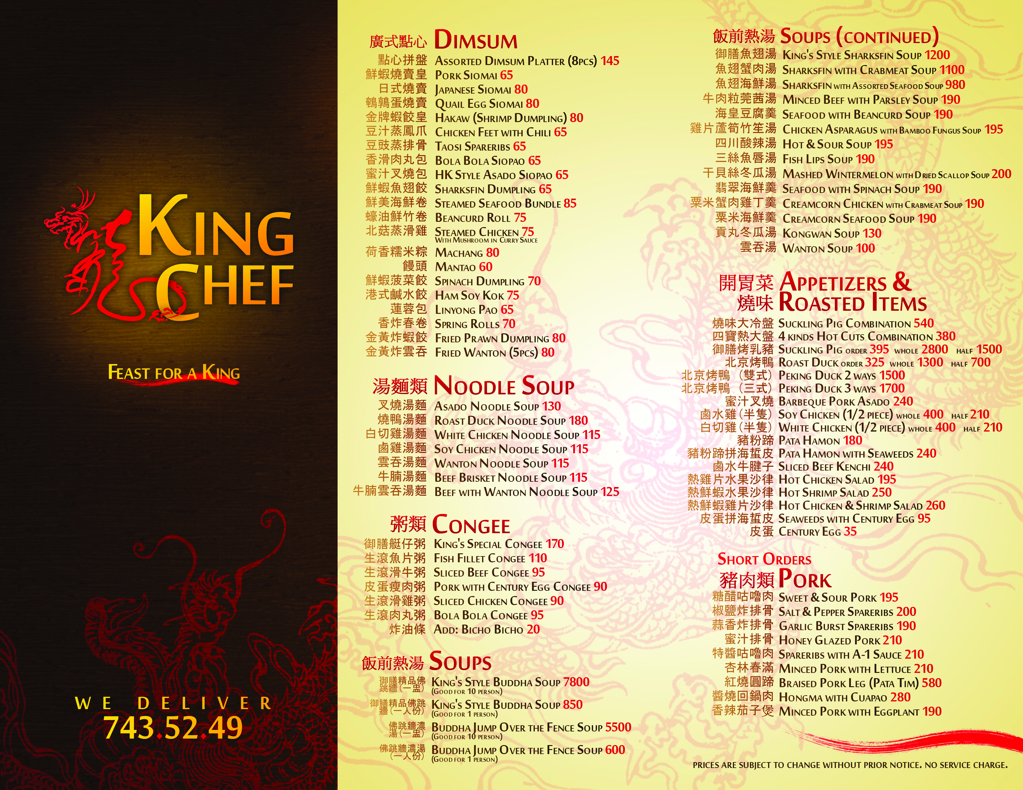 King chef feast for a king beyond toxicity for King s fish house menu