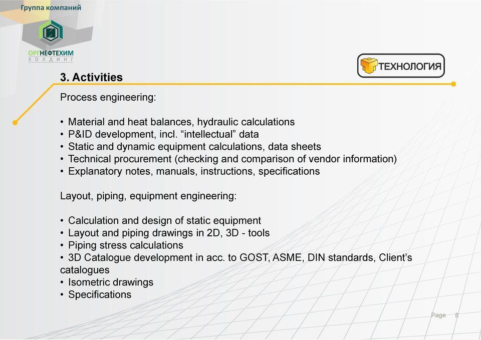 Группа компаний ООО TEKHNOLOGIYA Company Presentation - PDF