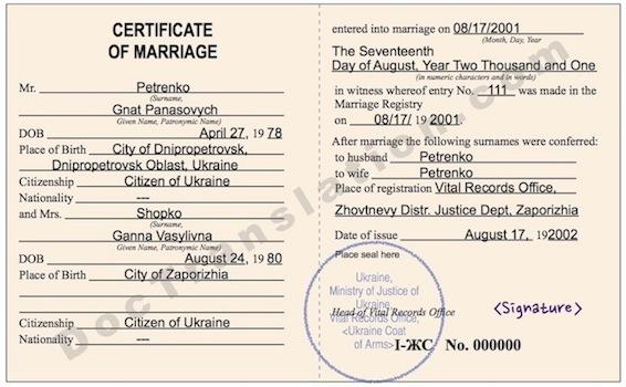 Ukrainian certified translation of Marriage Certificate