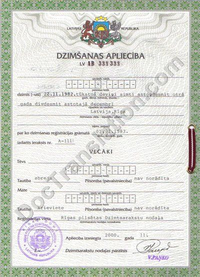 Certified translation of Latvian Birth Certificate - birth certificate