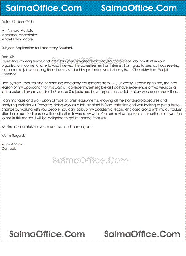 cover letter for computer technician