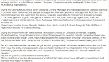 job application letter for the post of project manager    sample cover letter for project manager position