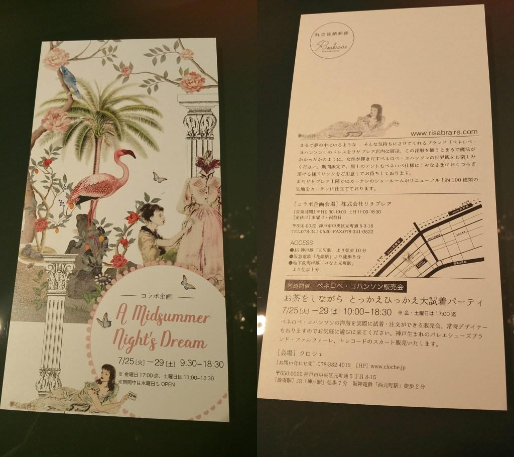 lisabrea-pamphlet