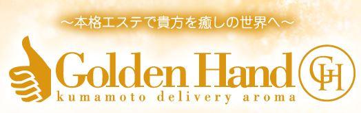 Golden Hand 店舗画像