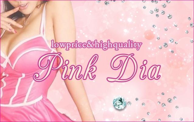 ピンク・ダイヤ 熊本デリヘル 店舗画像