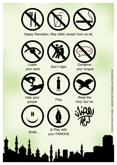 fasting_Ramadan_by_badr_ex1