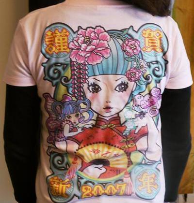 Tシャツ-謹賀新年