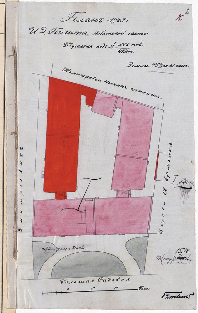 1903 год. План дома Ильи Пигита. ЦИАМ, фонд 179, опись 63, дело 444