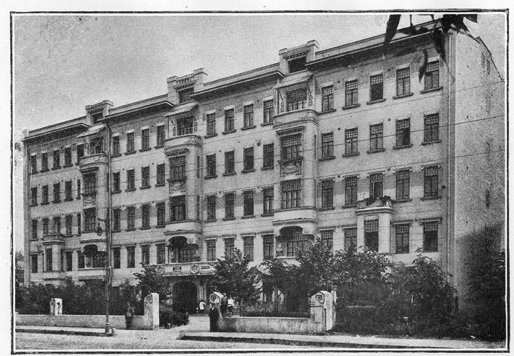 1920-е годы. Из коллекции Б. Е. Пастернака