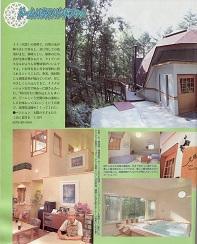 男の隠れ家2