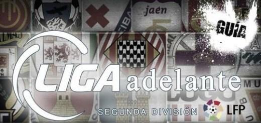 Сегунда 2