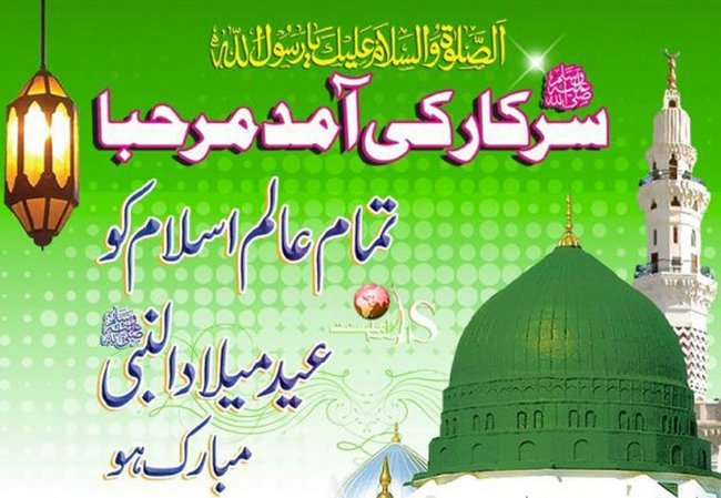 Latest Islamic Wallpaper Collection