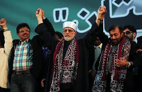 MQM threatened to quit the ruling coalition.