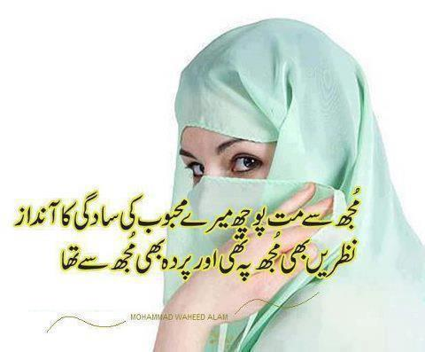 Poetry SMS, New Poetry SMS, Fresh Poetry SMS