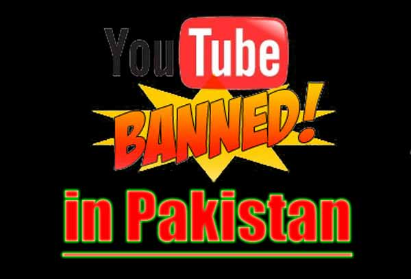 Youtube Ban Will not end in pakistan