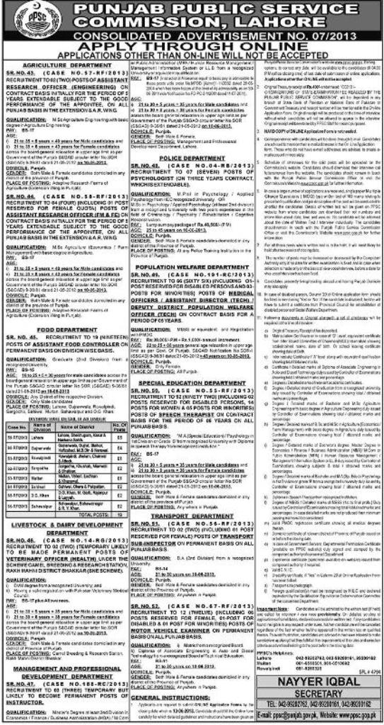 live Stock and dairy development Department Jobs by Public Service Commission