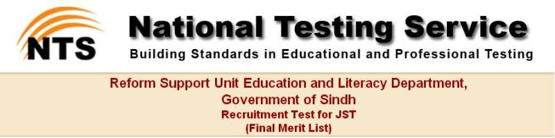 NTS Test Result 9th and 10 January 2013 under sindh Government