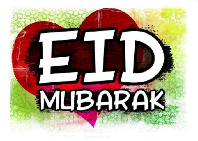 Eid Mubarak Lovely Cards