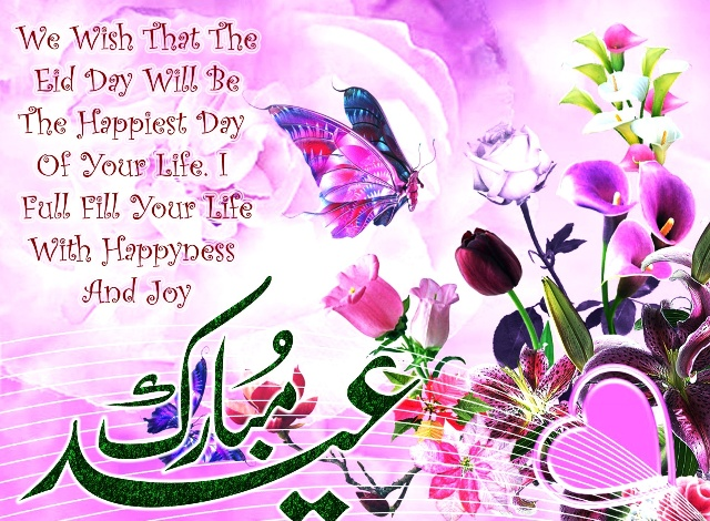 Eid wallpapers Images greetings celebrations 03