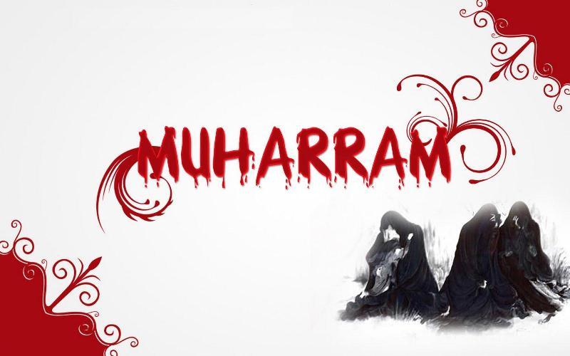 muharram  destop backgrounds